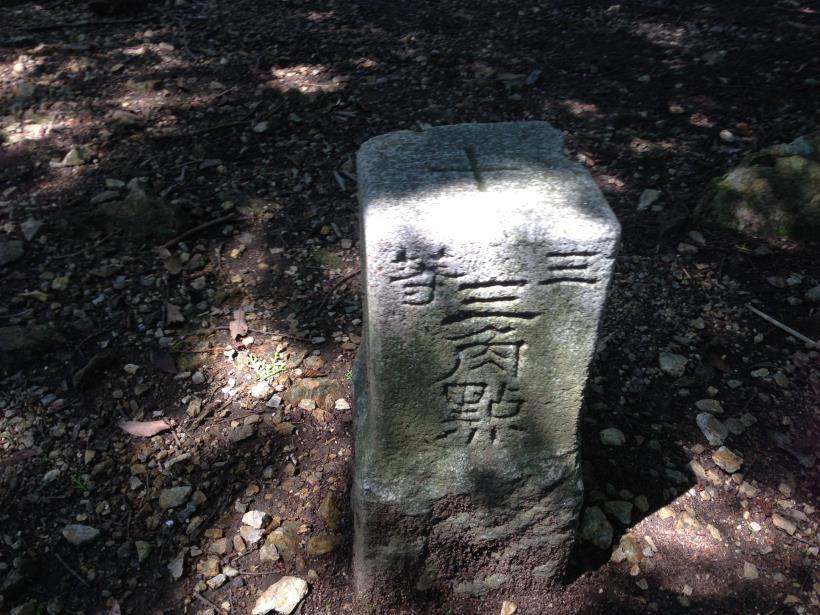 ogamiyama30.jpg