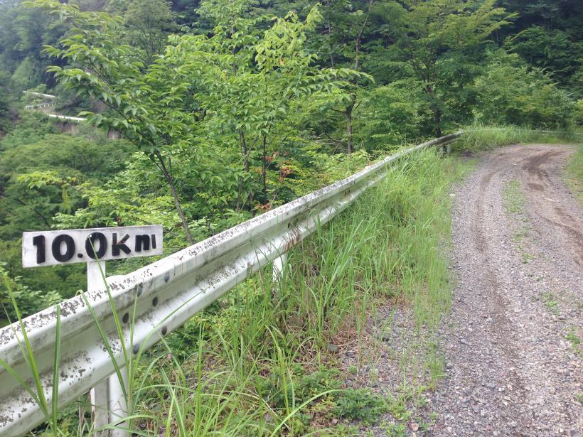 oonaguri25.jpg