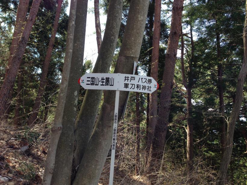 otokosaka23.jpg