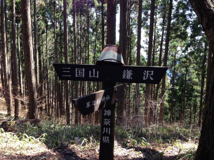otokosaka33.jpg