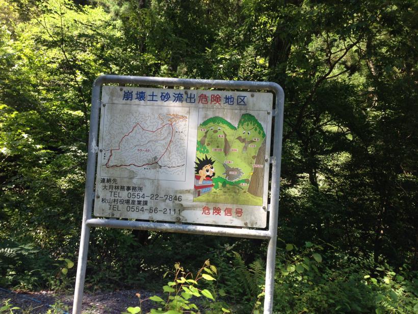 ounoiri11.jpg