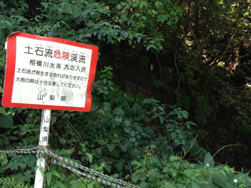 ounoiri34.jpg