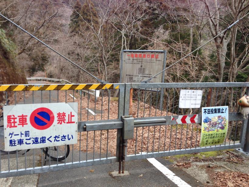 siomizu21.jpg