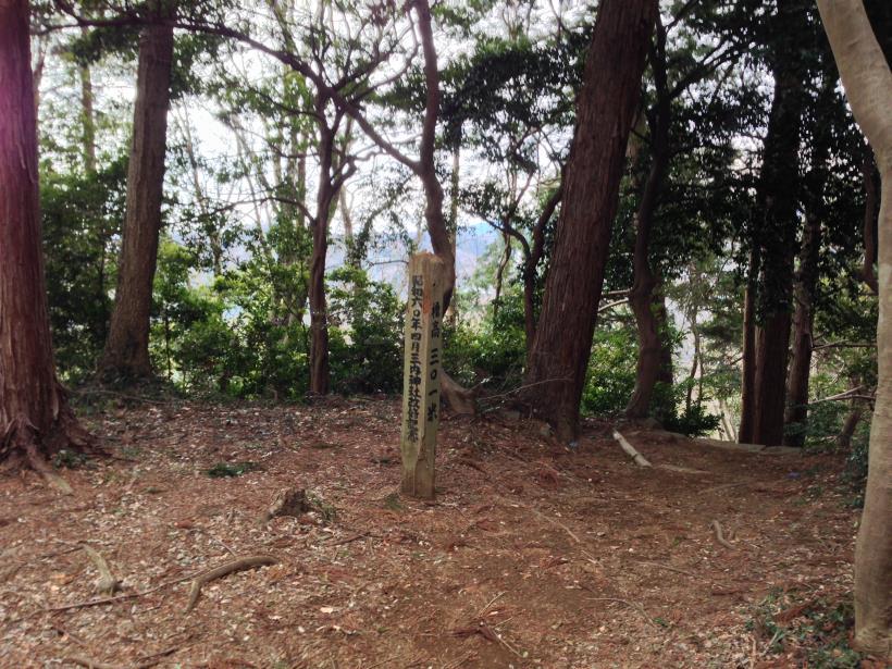 tenjikuyama17.jpg
