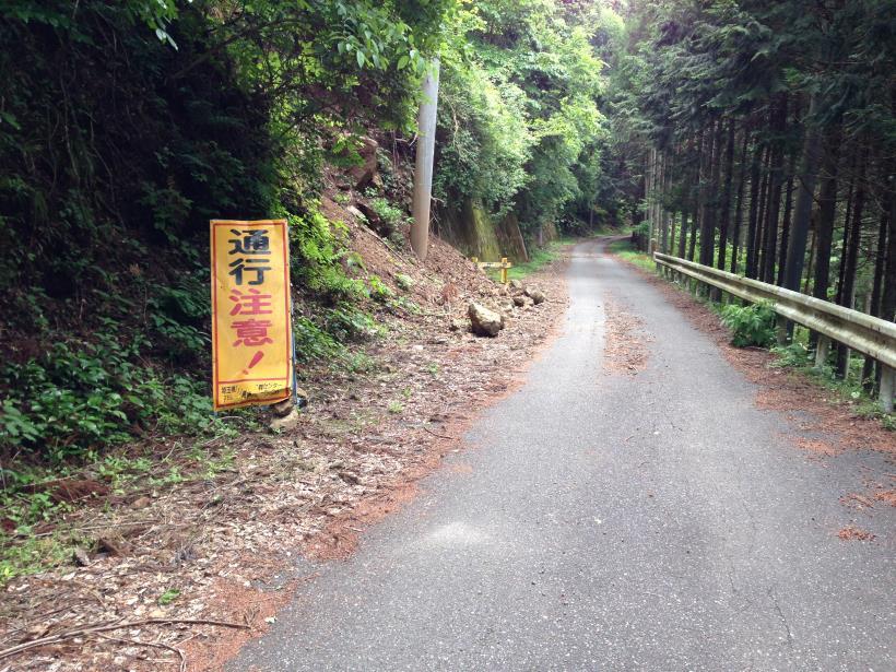 tobimura24.jpg