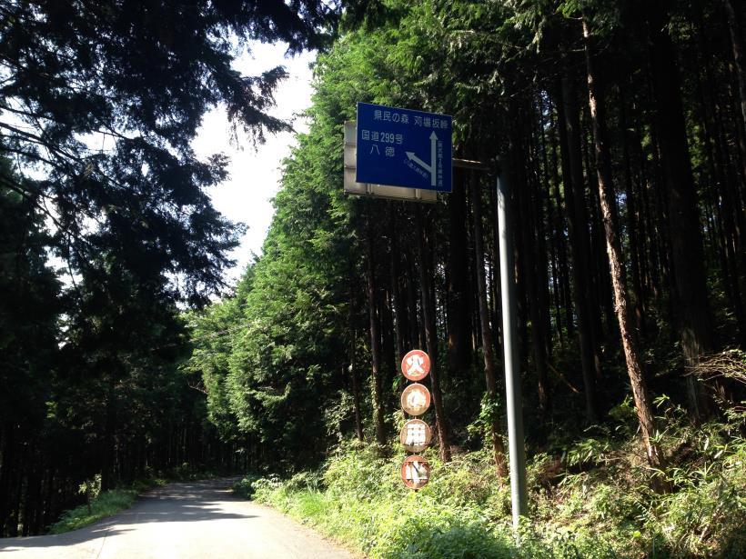 yatoku05.jpg