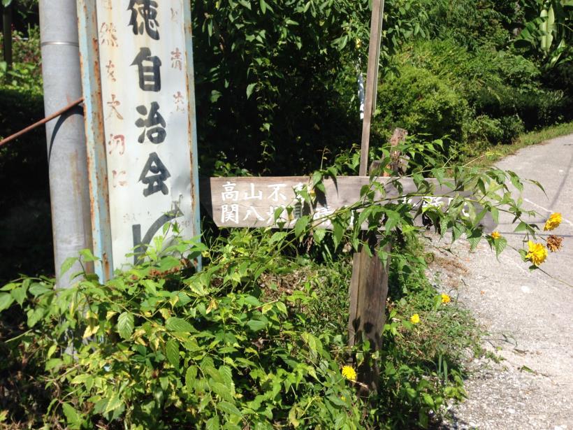 yatoku25.jpg