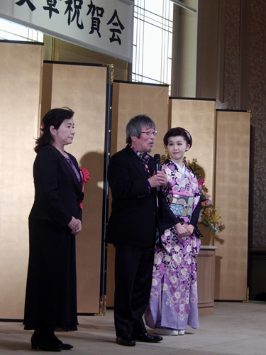 2014.2.11 祝賀会(石井志郎) 026