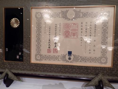 2014.2.11 祝賀会(石井志郎) 039