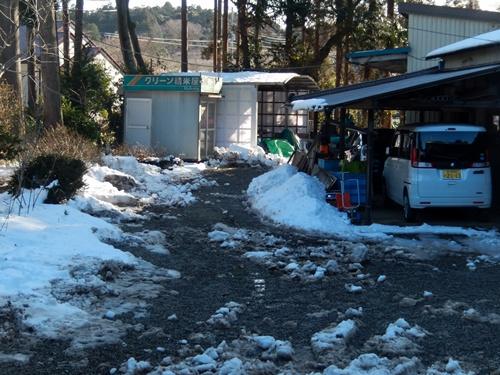 2014.2.16 2回目の大雪(自宅) 020