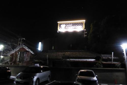 2014.2.22 夜の病院駐車場