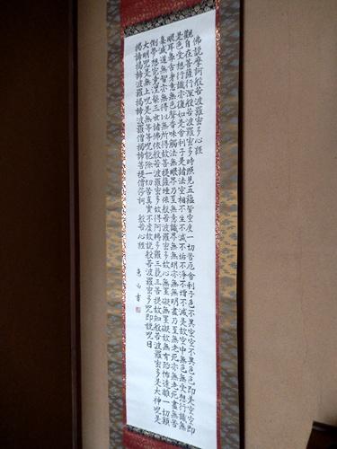 2014.2.26 勝帰る(自宅) 002