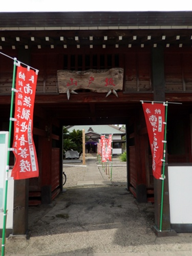 2014.5.30 新上総33観音御開帳 015