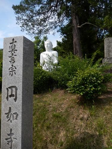 2014.5.30 新上総33観音御開帳 036
