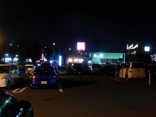 2014.6.15 夢庵で食事 011 (2)