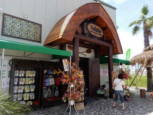 2014.7.15 金田のハワイが 046 (2)