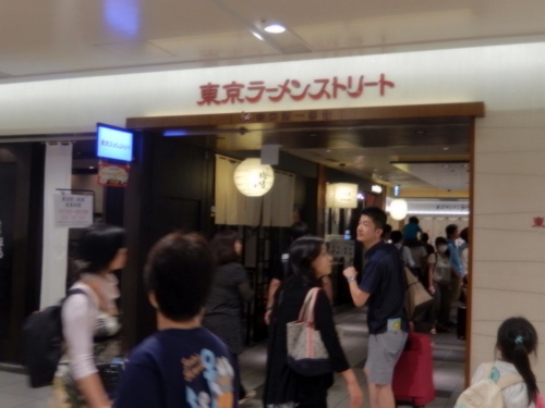 2014.7.19 東京駅地下街ほか視察 101 (7)