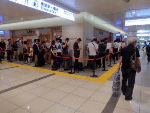 2014.7.19 東京駅地下街ほか視察 101 (6)