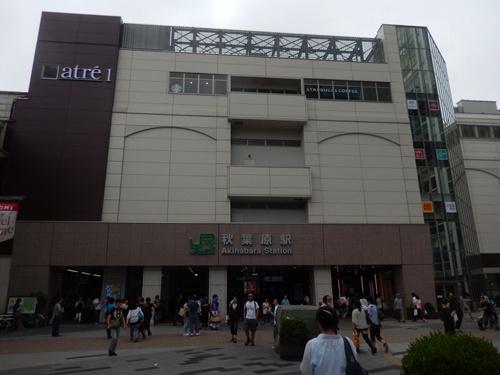 2014.8.9 秋葉原駅前 049 (7)