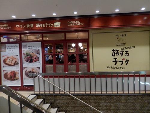 2014.8.9 東京駅 035 (2)