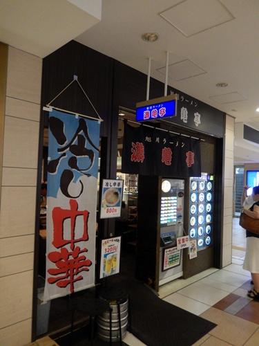 2014.8.9 東京駅 035 (1)