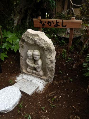 2014.8.13 稲荷様 008 (1)