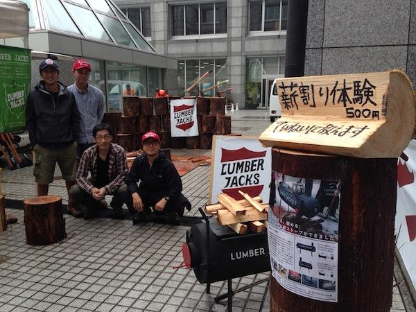 2014年7月東京薪割りワークショップ