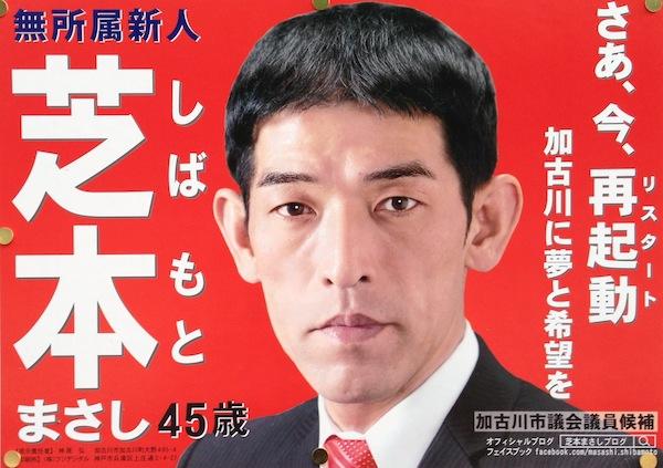 21sibamoto.jpg