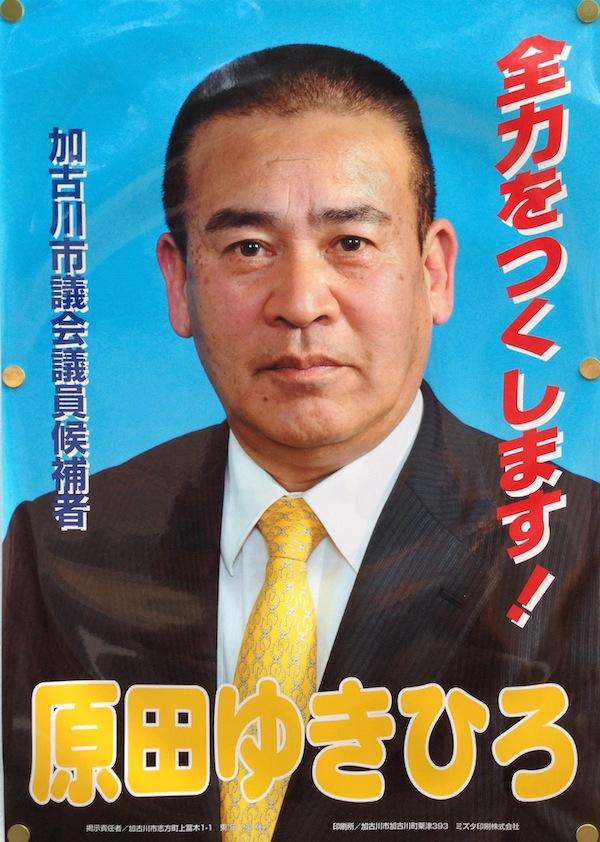 27harada_20140619234032a36.jpg
