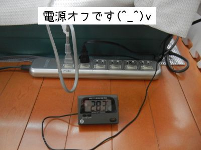 20140708-01.jpg