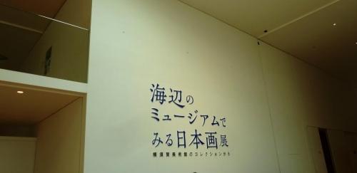 12日本画展