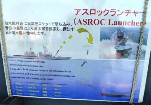 66対潜魚雷アスロックランチャー