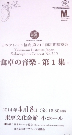 01プログラム