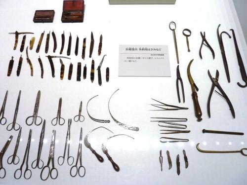 25外科器具
