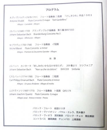 03プログラム