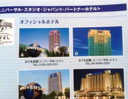 22ホテル