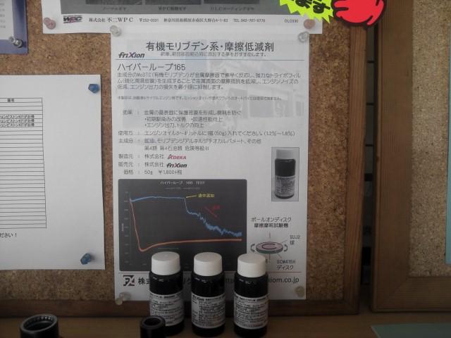 NCM_3529.jpg