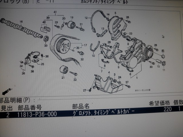 NCM_3737.jpg