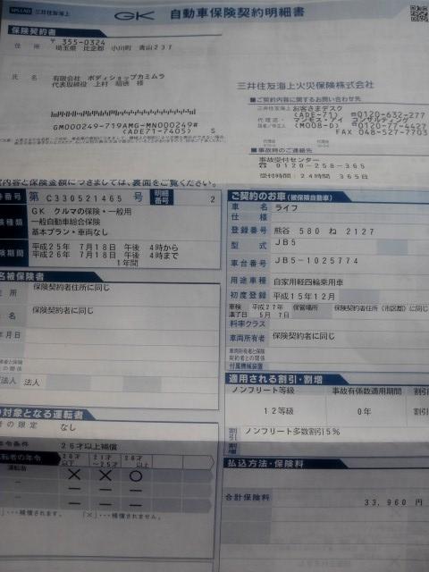 NCM_3847.jpg