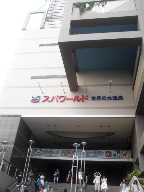 NCM_4146.jpg