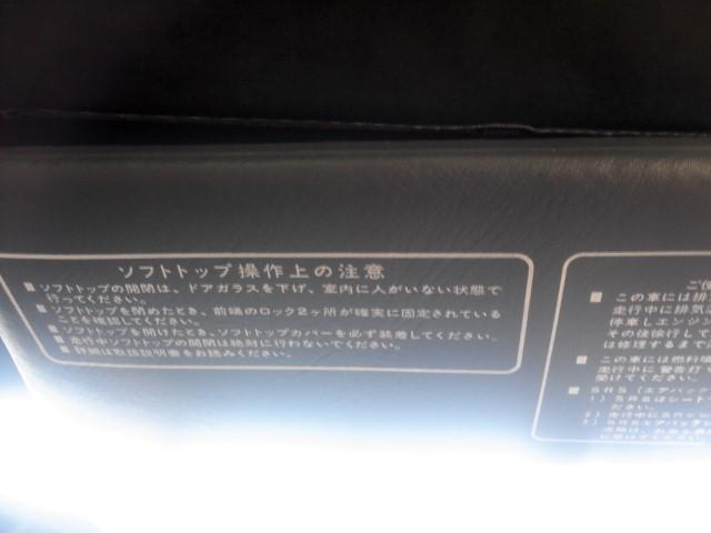 NCM_4309.jpg