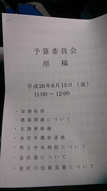 20140612.jpg