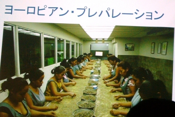 P1040137.jpg<br /><br />川島さんが実際にハワイで行ったハンドソーティング、3日間で90キロ。<br /><br /><a href=