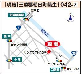 朝日地図3