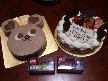 三男の誕生日ケーキ