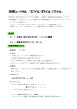 2014_4_徳島市民ミュージカルA