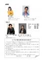 2014_4_徳島市民ミュージカルC