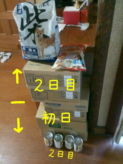 fc2_2014-05-30_00-03-09-857.jpg