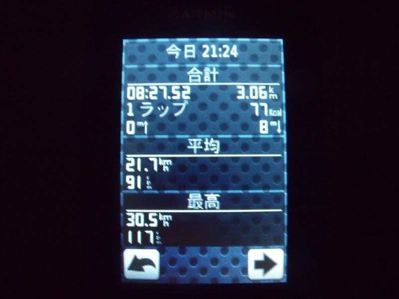 20131010_04.jpg