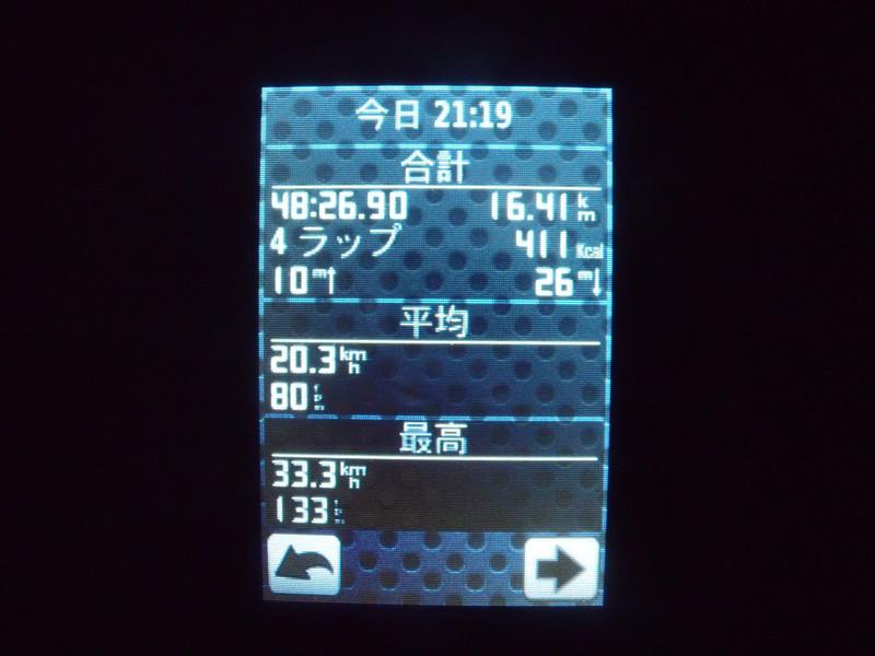 20131030_01.jpg